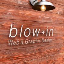 デザインオフィス 株式会社blow-in