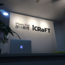 iCRaFT泉佐野りんくう店