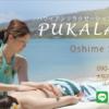 ハワイアンリラクゼーションサロンPUKALANI