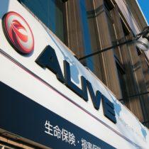 株式会社アライヴ