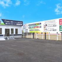 関西リペイント株式会社りんくうショールーム